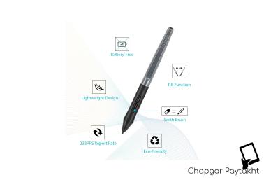 قلم نوری هویون H1060p